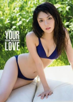 道重さゆみ モーニング娘。 '14 ラスト写真集 「YOUR LOVE」