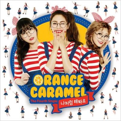 4th Single: 私のようにしてみて 【台湾版】 (CD+DVD+クリアファイル)