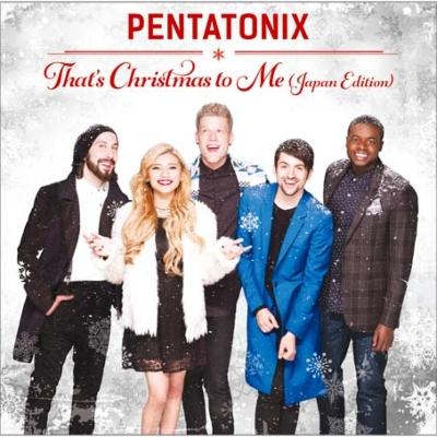 That's Christmas To Me (Japan Edition)