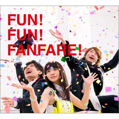FUN! FUN! FANFARE! (+DVD)【初回限定盤】