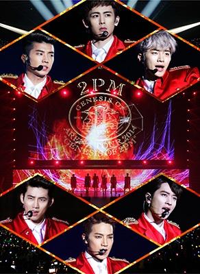 ARENA TOUR 2014 GENESIS OF 2PM 【初回生産限定盤】(DVD+フォトブック)