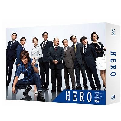HERO DVD-BOX【第2期】
