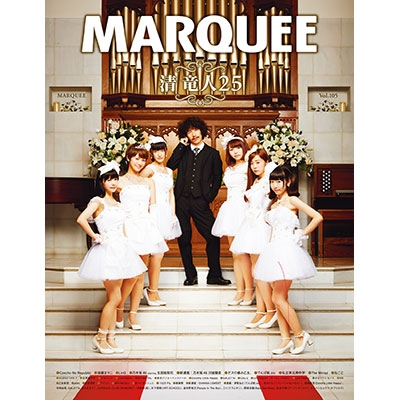 MARQUEE Vol.105