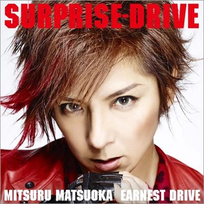 SURPRISE-DRIVE (+DVD)