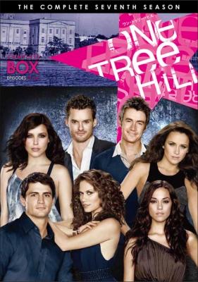 One Tree Hill/ワン・トゥリー・ヒル<セブンス・シーズン> コンプリート・ボックス