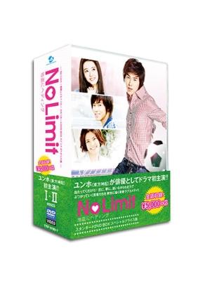 No Limit 〜地面にヘディング〜スタンダードDVD BOX