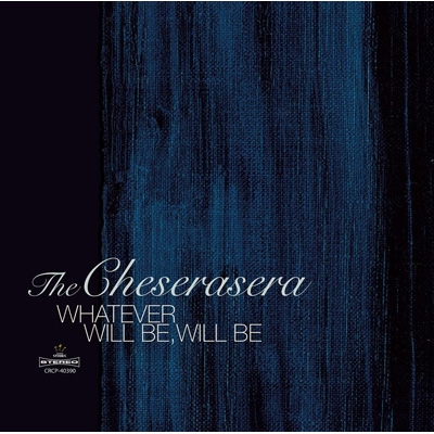 WHATEVER WILL BE,WILL BE