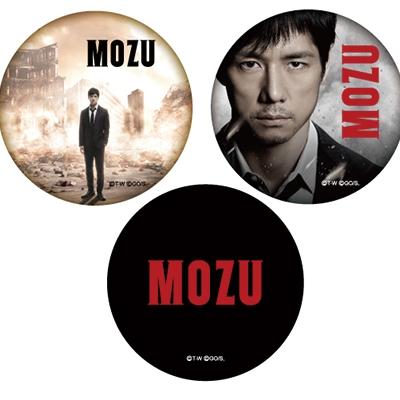 カレンダー cdケース カレンダー : ローチケHMV > HMV > グッズ > 缶 ...
