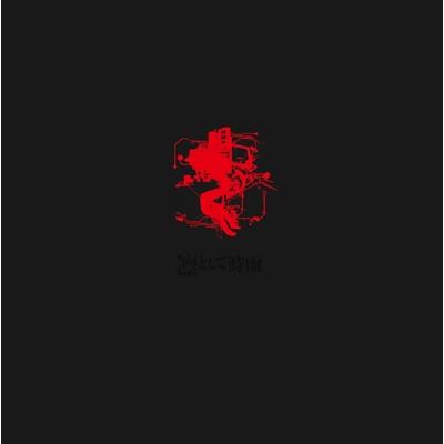 Best of Tornado (2CD+DVD)【Hyper Tornado Edition 初回限定豪華盤】
