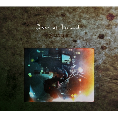 Best of Tornado (2CD+DVD)【Tornado Edition 初回限定盤】