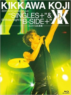 "KIKKAWA KOJI 30th Anniversary Live""Singles+""& Birthday Night""B-SIDE+""【3DAYS武道館】 (Blu-ray)"