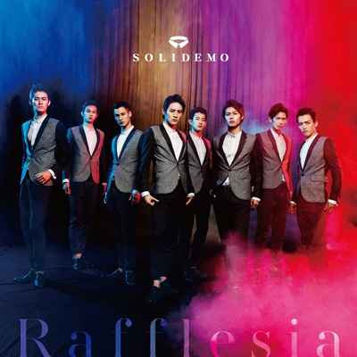 Rafflesia (+DVD)
