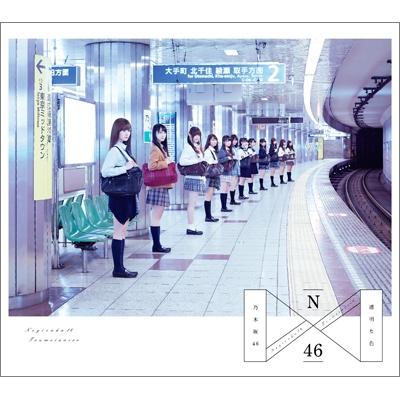 透明な色 (2CD+DVD)【Type-A】