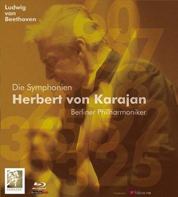 交響曲全集 カラヤン&ベルリン・フィル(1977東京 ステレオ)(5BD)