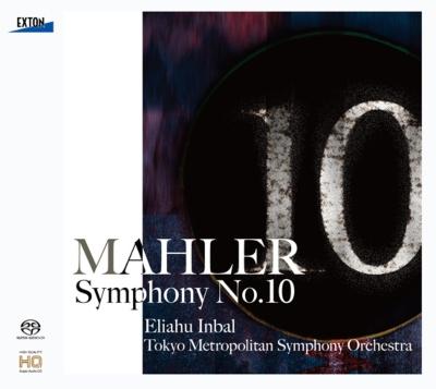 交響曲第10番(クック版)全曲 インバル&東京都交響楽団(2014)