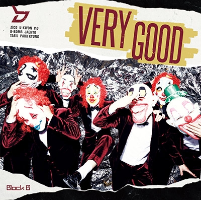 VERY GOOD 【初回限定盤 Type-A】 (CD+DVD)