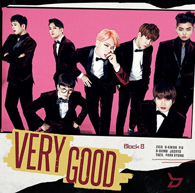 VERY GOOD [First Press Limited Edition Type-B] (CD+GOODS)