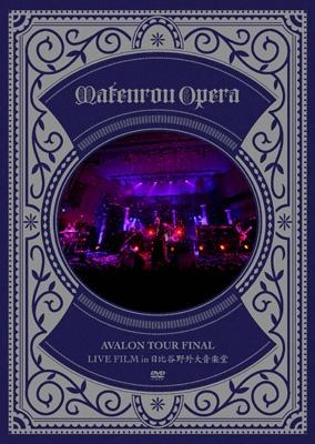Avalon Tour Final Live Film In Hibiya Yagai Dai Ongaku Dou