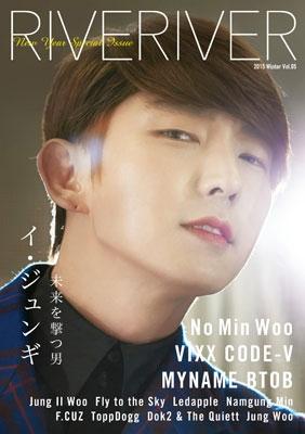 RIVERIVER Vol.05 カバーA版(表:イ・ジュンギ 裏: CODE-V)