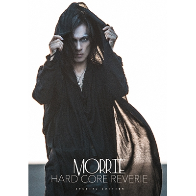 HARD CORE REVERIE (+DVD+B5版写真集)【Special Edition くるみ三方背ハードBOX仕様】