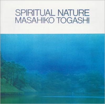 Spiritual Nature