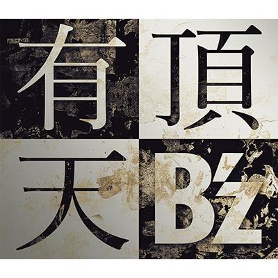 有頂天 (+DVD)【初回限定盤】 : B'z   HMV&BOOKS online - BMCV-5020