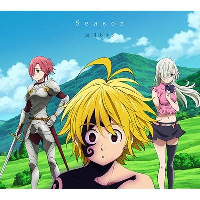 Season (+DVD)【初回仕様付期間生産限定盤】