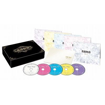 黒服物語 DVD-BOX