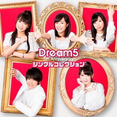 Dream5〜5th Anniversary〜シングルコレクション