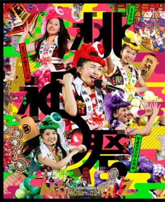 ももクロ夏のバカ騒ぎ2014 日産スタジアム大会〜桃神祭〜LIVE Blu-ray BOX【初回限定版】