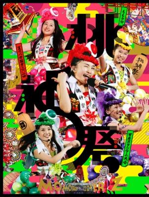 ももクロ夏のバカ騒ぎ2014 日産スタジアム大会〜桃神祭〜LIVE DVD BOX【初回限定版】