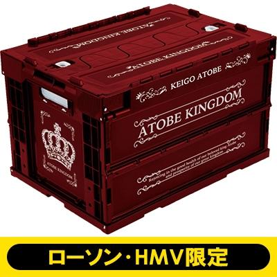跡部王国 コンテナ 新テニスの王子様【ローソン・HMV限定】
