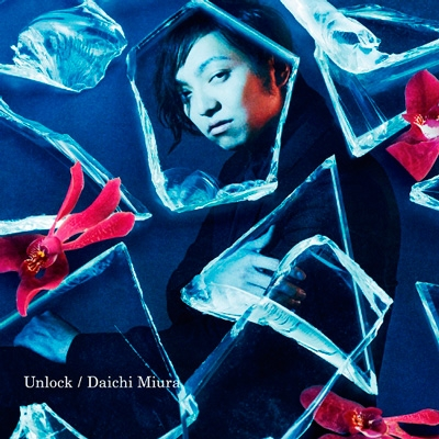 Unlock (+DVD)【Choreo Video盤】