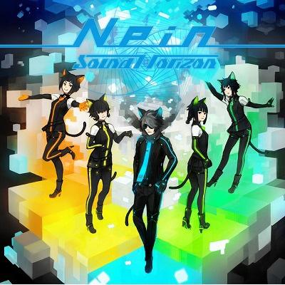 9th Story CD『Nein』 (CD+DVD)【初回限定盤】