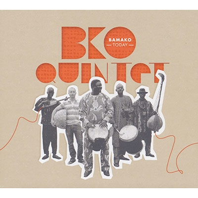Bamako Today (CD+DVD)