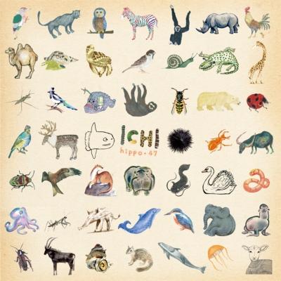 Hippo+47 / 99 (7インチシングルレコード)