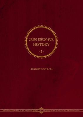 JANG KEUN-SUK HISTORY I 〜HISTORY OF COLOR〜