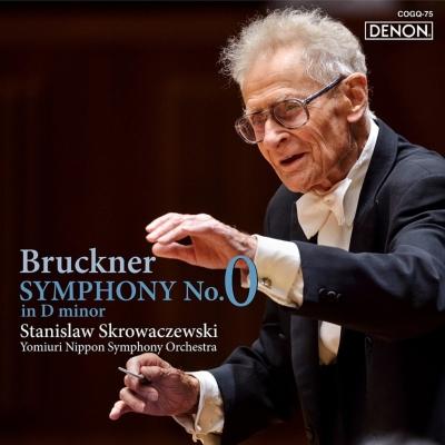 交響曲第0番 スクロヴァチェフスキ&読売日本交響楽団