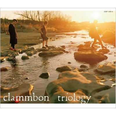 triology (+DVD)【初回限定盤】