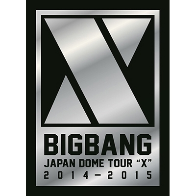 """BIGBANG JAPAN DOME TOUR 2014〜2015 """"X"""" 【初回生産限定 DELUXE EDITION】 (3DVD+2CD+フォトブック)"""