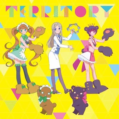 TVアニメ「ユリ熊嵐」エンディングテーマ「TERRITORY」