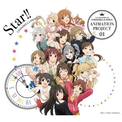 TVアニメ「アイドルマスター シンデレラガールズ」オープニングテーマ THE IDOLM@STER CINDERELLA GIRLS ANIMATION PROJECT 01 Star!! 【初回限定盤CD+Blu-ray】