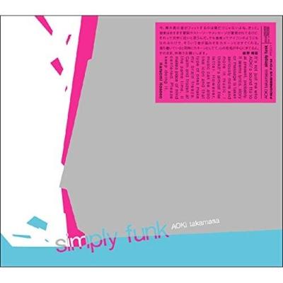Simply Funk (スペシャルプライス)