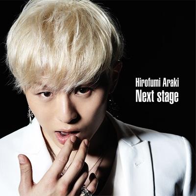 Next Stage (+DVD)