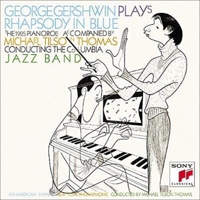 ラプソディ・イン・ブルー、パリのアメリカ人 ガーシュウィン(ピアノ・ロール)、ティルソン・トーマス&コロンビア・ジャズ・バンド、他