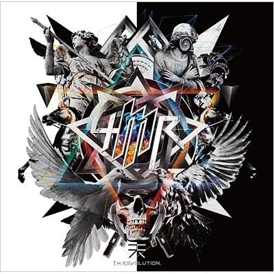 天 【通常盤 (CD)】