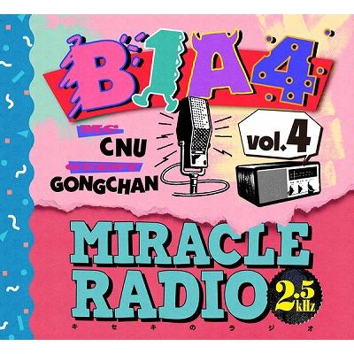 Miracle Radio -2.5kHz-Vol.4(MC:シヌゥ/ゲスト:ゴンチャン)【完全限定盤】