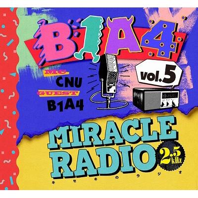 Miracle Radio -2.5kHz-Vol.5(MC:シヌゥ/ゲスト:B1A4)【完全限定盤】