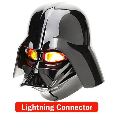 Lightningコネクタ 顔型AC充電器2A/ STARWARS(ダースベイダー)
