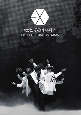 EXO FROM.EXOPLANET#1 -THE LOST PLANET IN JAPAN 【通常盤】 (DVD)